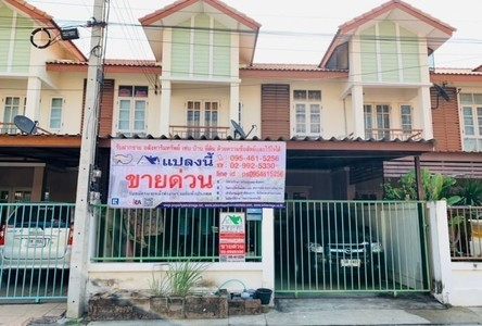 For Sale 4 Beds Townhouse in Nong Khae, Saraburi, Thailand