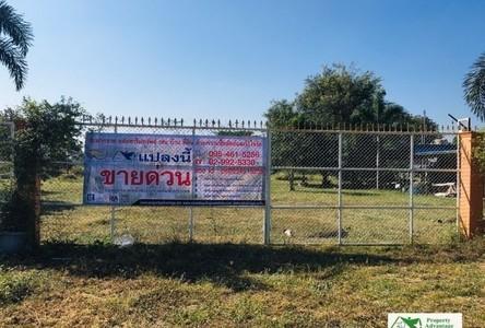 For Sale Land 14,500 sqm in Mueang Maha Sarakham, Maha Sarakham, Thailand