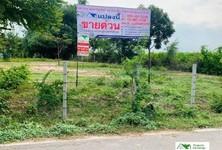 For Sale Land 836 sqm in Tha Muang, Kanchanaburi, Thailand