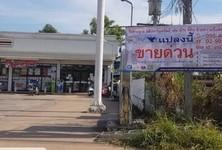 For Sale Land 27,173 sqm in Mueang Nong Khai, Nong Khai, Thailand