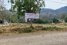 For Sale Land 1,244 sqm in Muak Lek, Saraburi, Thailand