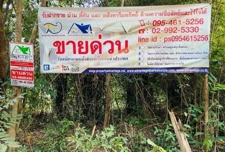 For Sale Land 25,388 sqm in Mueang Nakhon Phanom, Nakhon Phanom, Thailand