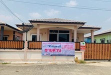 For Sale House 212 sqm in Mueang Lop Buri, Lopburi, Thailand