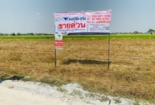 For Sale Land 1,404 sqm in U Thong, Suphan Buri, Thailand