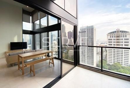 Продажа или аренда: Кондо с 2 спальнями возле станции BTS Surasak, Bangkok, Таиланд