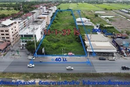 Продажа: Земельный участок 11-1-37 рай в районе Nong Chok, Bangkok, Таиланд