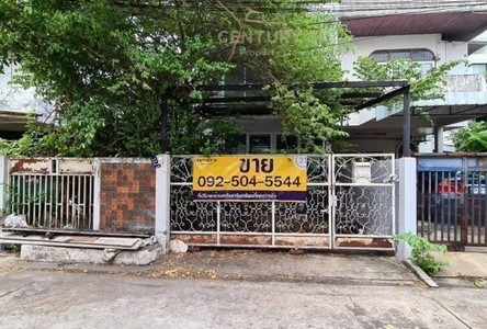 For Sale 2 Beds Townhouse in Phaya Thai, Bangkok, Thailand