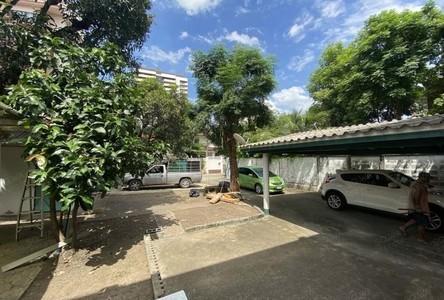 Продажа: Земельный участок 536 кв.м. в районе Watthana, Bangkok, Таиланд