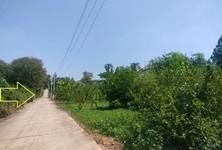 For Sale Land 840 sqm in Mueang Kanchanaburi, Kanchanaburi, Thailand