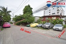 Продажа: Земельный участок 296 кв.м. в районе Bang Kapi, Bangkok, Таиланд