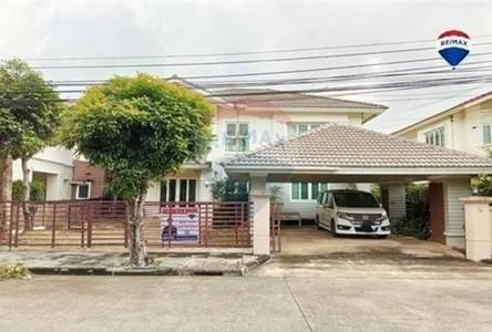 ขาย บ้านเดี่ยว 3 ห้องนอน เมืองนนทบุรี นนทบุรี