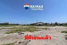 For Sale Land 30,396 sqm in Bang Pakong, Chachoengsao, Thailand