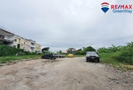 Продажа: Земельный участок 2,324 кв.м. в районе Bang Kapi, Bangkok, Таиланд