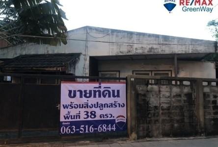 Продажа: Земельный участок 154 кв.м. в районе Bangkok Yai, Bangkok, Таиланд