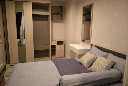 ขาย คอนโด 1 ห้องนอน ทุ่งครุ กรุงเทพฯ