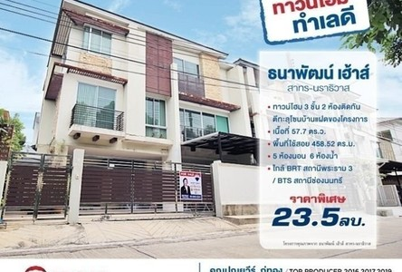 For Sale 5 Beds Townhouse in Yan Nawa, Bangkok, Thailand