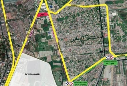 Продажа: Земельный участок 46,828 кв.м. в районе Don Mueang, Bangkok, Таиланд