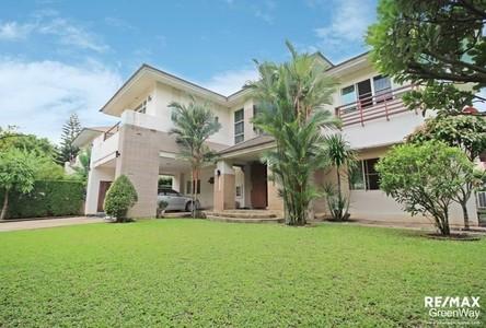 Продажа: Дом с 5 спальнями в районе Chom Thong, Bangkok, Таиланд