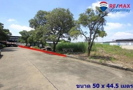 Продажа: Земельный участок 2,148 кв.м. в районе Thawi Watthana, Bangkok, Таиланд
