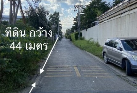 For Sale Land 2,040 sqm in Lat Phrao, Bangkok, Thailand