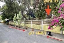 For Sale Land 1,592 sqm in Huai Khwang, Bangkok, Thailand