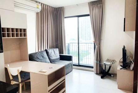 For Sale or Rent 2 Beds Condo Near MRT Phraram Kao 9, Bangkok, Thailand