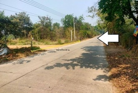 For Sale Land 18,176 sqm in Mueang Kanchanaburi, Kanchanaburi, Thailand