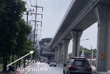 Продажа: Земельный участок 1,796 кв.м. в районе Mueang Samut Prakan, Samut Prakan, Таиланд