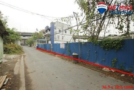 Продажа: Земельный участок 752 кв.м. в районе Taling Chan, Bangkok, Таиланд