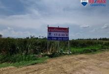 For Sale Land 28,132 sqm in Mueang Nakhon Pathom, Nakhon Pathom, Thailand