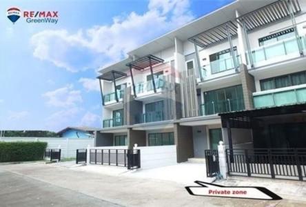 Продажа: Кондо с 3 спальнями в районе Bang Khun Thian, Bangkok, Таиланд
