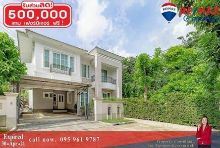 ขาย บ้านเดี่ยว 209 ตรม. ภาษีเจริญ กรุงเทพฯ