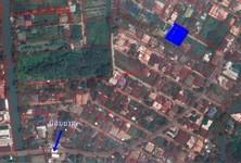 Продажа: Земельный участок 980 кв.м. в районе Suan Luang, Bangkok, Таиланд