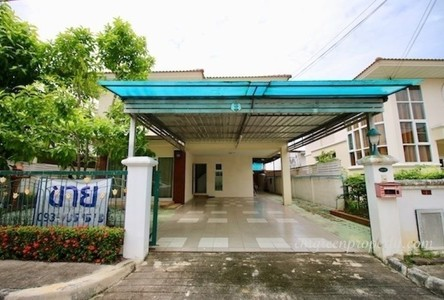 For Sale 3 Beds House in Mueang Chiang Mai, Chiang Mai, Thailand