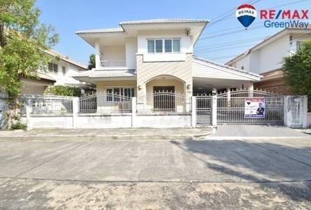 Продажа: Дом с 3 спальнями в районе Bang Khun Thian, Bangkok, Таиланд