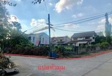 Продажа: Земельный участок 532 кв.м. в районе Phra Khanong, Bangkok, Таиланд