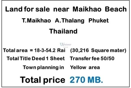 For Sale Land 30,216 sqm in Thalang, Phuket, Thailand