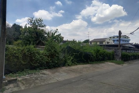 Продажа: Земельный участок 516 кв.м. в районе Watthana, Bangkok, Таиланд