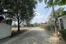 Продажа: Земельный участок 800 кв.м. в районе Phra Khanong, Bangkok, Таиланд