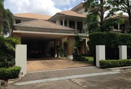 Продажа или аренда: Дом с 4 спальнями в районе Suan Luang, Bangkok, Таиланд
