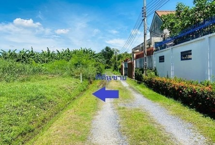 Продажа: Земельный участок 2,804 кв.м. в районе Bang Khen, Bangkok, Таиланд