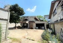 For Sale Land 632 sqm in Watthana, Bangkok, Thailand