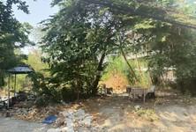Продажа: Земельный участок 400 кв.м. в районе Suan Luang, Bangkok, Таиланд