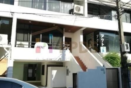For Rent 2 Beds Townhouse in Watthana, Bangkok, Thailand