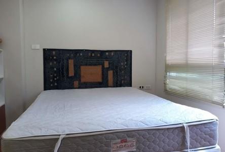 For Rent Condo 30 sqm in Bang Kapi, Bangkok, Thailand