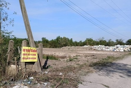For Sale Land 3,588 sqm in Khlong Luang, Pathum Thani, Thailand
