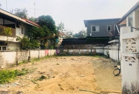 For Sale Land 232 sqm in Watthana, Bangkok, Thailand