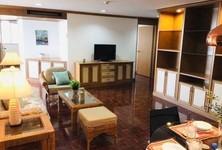 For Sale 3 Beds コンド in Watthana, Bangkok, Thailand
