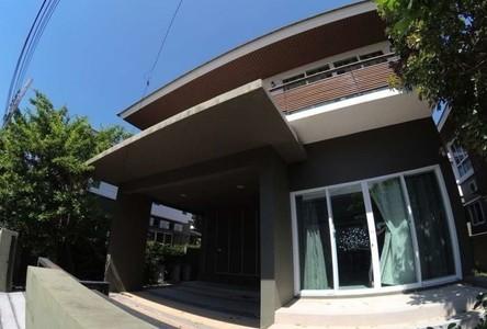 Продажа: Дом с 3 спальнями в районе Bang Na, Bangkok, Таиланд