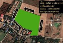For Sale Land 42,400 sqm in Pak Chong, Nakhon Ratchasima, Thailand